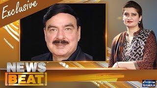 News Beat | Paras Jahanzeb | SAMAA TV | 15 July 2018 thumbnail