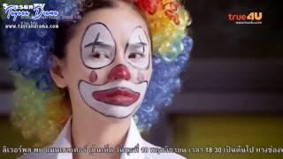 Kiss Me Thailand 14. Bölüm / Türkçe Alt Yazı