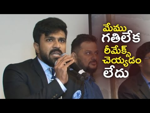 Thumbnail: Ram Charan Serious Counter To Trolls On Mega Family Remakes | Strong Punch | TFPC