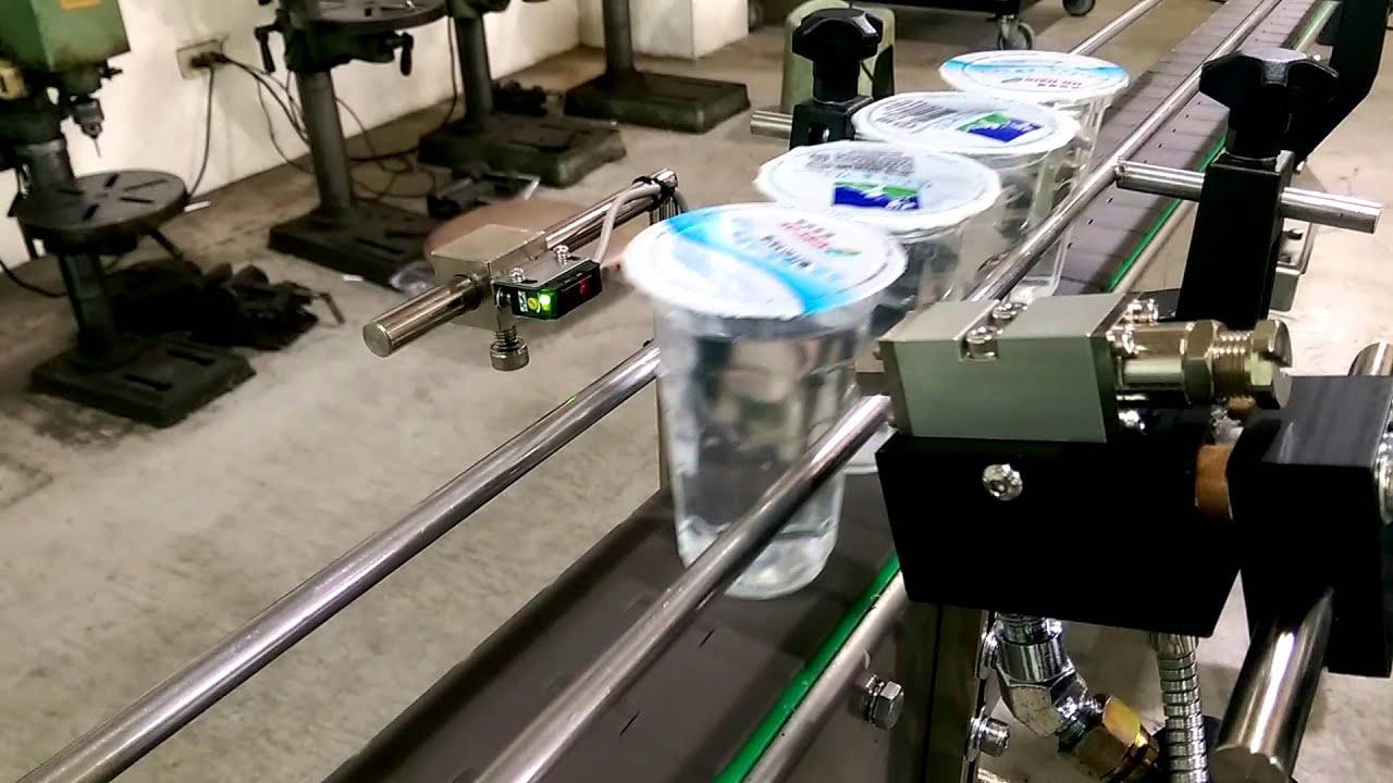 億赫企業有限公司-水杯上膠(黏著吸管) YIHHEH Cups water glue with straw - YouTube