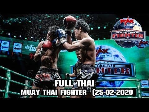MUAY THAI FIGHTER - วันที่ 25 Feb 2020