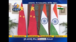 LAC Standoff with China | India Demands 'Complete Disengagement