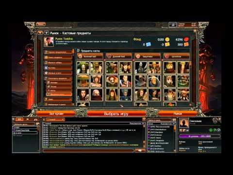 видео: Честный обзор игры moba bloodline champions