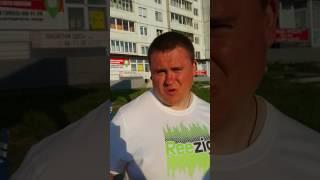 Прогулка с Володей 2 сезон 1 серия