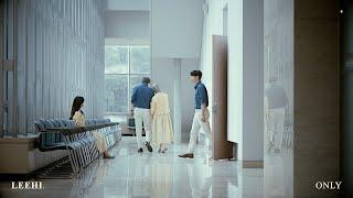 Download 이하이 (LeeHi) - 'ONLY' Official MV (ENG/CHN)
