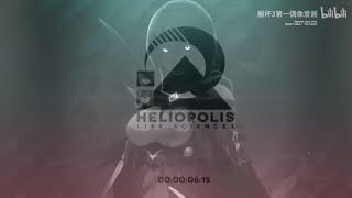Honkai impact 3 trailer version 3.5