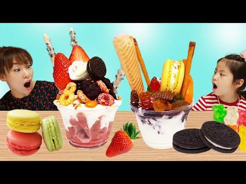 서은이의 미미 토핑 아이스크림 만들기 아이스메이커 믹서기 딸기 과자 초콜렛 젤리 토핑 Making Ice Cream With Mixer