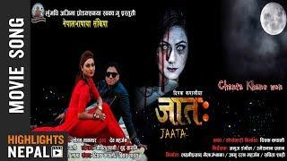 "New Nepal Bhasha Horror Movie JAATA Song - ""Chanta Khane Wan"" | Laxmiprasad Dumaru & Jyoti Manandhar"