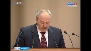 Обыски в Правительстве Хабаровского края