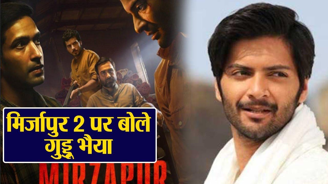 Mirzapur actor Ali Fazal ने दिया Season 2 की Date का Hint | वनइंडिया हिंदी