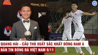 VN Sports 9/11 | Vượt Chanathip - Quang Hải nhận giải hay nhất ĐNÁ, VN đại thắng - Thái Lan thua đau