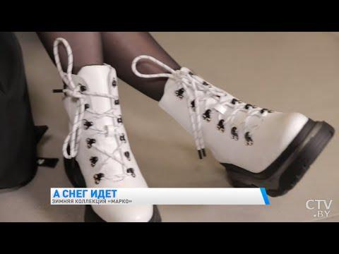 Обувь на зиму 2019-2020! Что носить зимой? // Мода. Тренды. Стиль