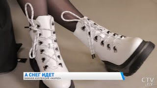 Обувь на зиму 2019 2020 Что носить зимой Мода Тренды Стиль