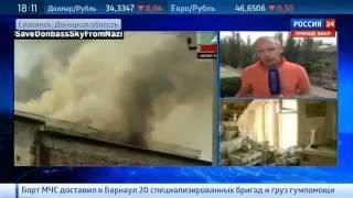 В Славянске ополченцами уничтожен 'Град' из которого вчера целый день расстреливали город
