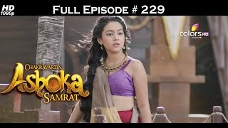 Chakravartin Ashoka Samrat - 14th December 2015 - चक्रवतीन अशोक सम्राट - Full Episode(HD