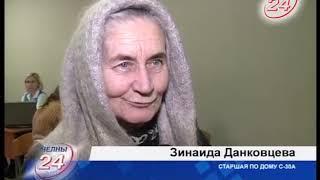 Встреча городских властей и жителей Сидоровки