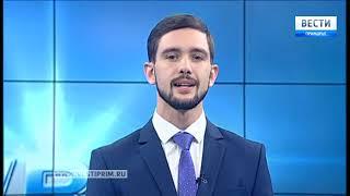 "Программа ""25/rus"" от 18 октября 2019 года"