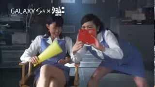 森カンナ GALAXY ショムニ CM Kanna Mori | SAMSUNG/NTT DOCOMO commerc...