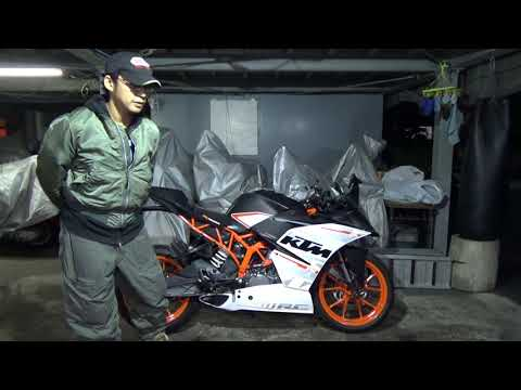 KTM:RC参考動画:バイクを選ぶ根拠は「見た目」でOK!