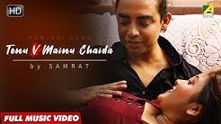 Tenu V Mainu Chaida   New Punjabi Song   Full Video   Samrat   Tania   Feat. Sudipa Dutta