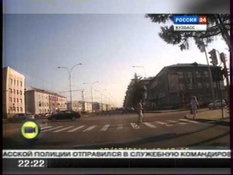 Объявления Гей Кемерово - Регионы