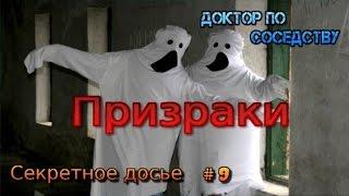 видео Музей Москвы - Startseite