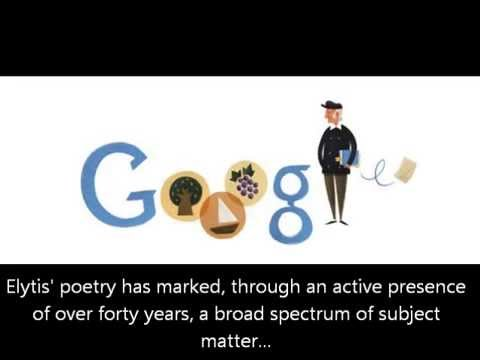 Google Doodle: 101th Birthday of Odysseas Elytis