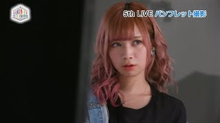 THE IDOLM@STER MILLION LIVE! 5thLIVE BRAND NEW PERFORM@NCE!!!のパン...