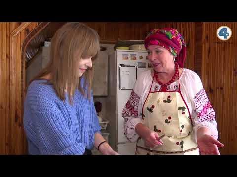 Телекомпанія TV-4: Борщівська сорочка і український борщ. Сільський календар (11.12.2020)