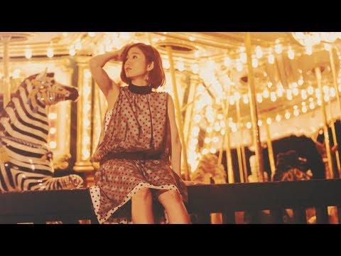 杏沙子 - マイダーリン