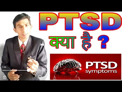 ptsd symptoms and dating