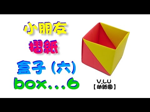 Funnycat tv for Ang pao origami