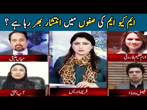 Tonight With Fereeha - 27 October - Abb Takk News