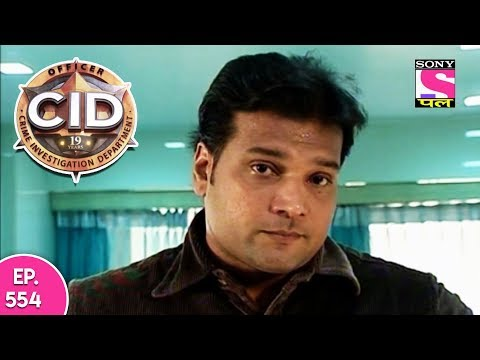 CID - सी आ डी - Episode 554 - 13th November, 2017