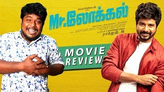 Mr Local Movie Review