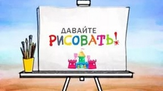 РЫСУЕМ МУЛЬТИКИ С ДЕДПУЛОМ/BRAZZERS