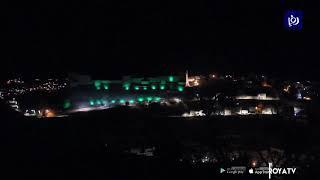 إضاءة قلعة الكرك تخليدا لذكرى الشهداء (19/12/2019)