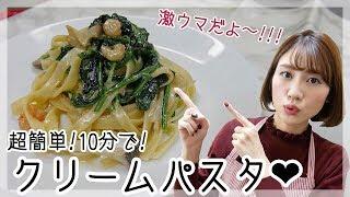はい!佐藤あやみです!! 今回は沢山リクエスト頂いていた料理動画! ...