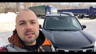 видео Ниссан Х трейл: отзывы владельцев