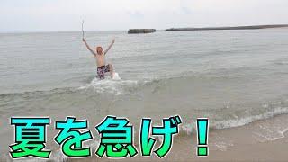 【10月】海!BBQ!キャンプ!時間内に失った夏を取り戻せ!