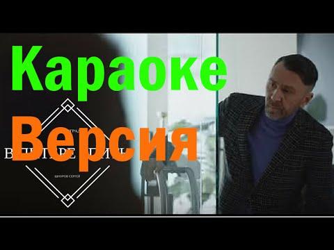 Ленинград - В Питере - Пить текст песни, слова