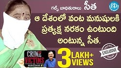 Gulf Victim Sita Exclusive Interview || Crime Victims With Muralidhar #1