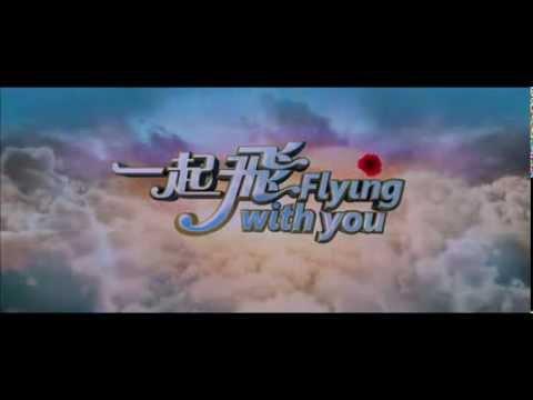 Jang Nara Flying with you 予告編