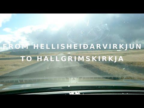 アイスランド ヘトリスヘイジ発電所からレイキャヴィークのハットルグリムス教会方面へ初めての海外車旅