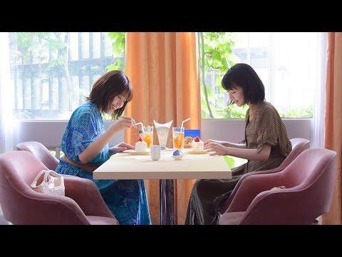 有村架純と浜辺美波が、JA共済「働くわたしのささエール」の新CMで姉妹役を演じた。CMの舞台は喫茶店。ショートケーキのイチゴを最初...