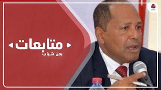 سلطات حضرموت تعتقل رئيس مجلس الحراك الثوري من مطار سيئون