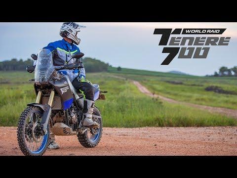 Yamaha Ténéré  World Raid | Australia Stage