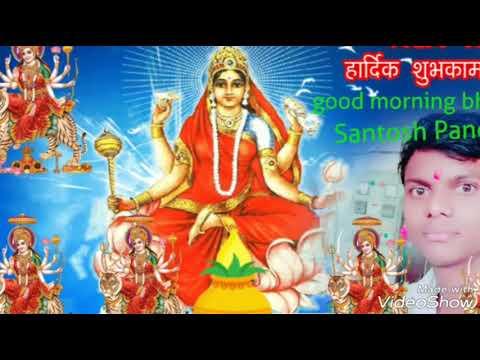 Santosh Kumar MP3 DJ
