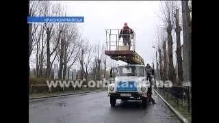 На улицах Красноармейска продолжают устанавливать энергосберегающие лампы(http://orbita.dn.ua/na-ulitsah-krasnoarmejska-prodolzhayut-ustanavlivat-energosberegayushhie-lampy-video.html., 2015-04-09T16:59:49.000Z)