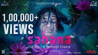 Sahana Official Music | Daniel Suhith | Arunaja N | Santhosh | Yathish Rai | Rishab Shetty